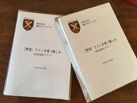 講座テキストシリーズ最新刊、間に合いました!