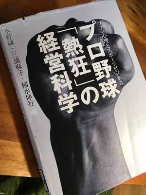 「マツダ商店〜」が東大出版会の参考文献に