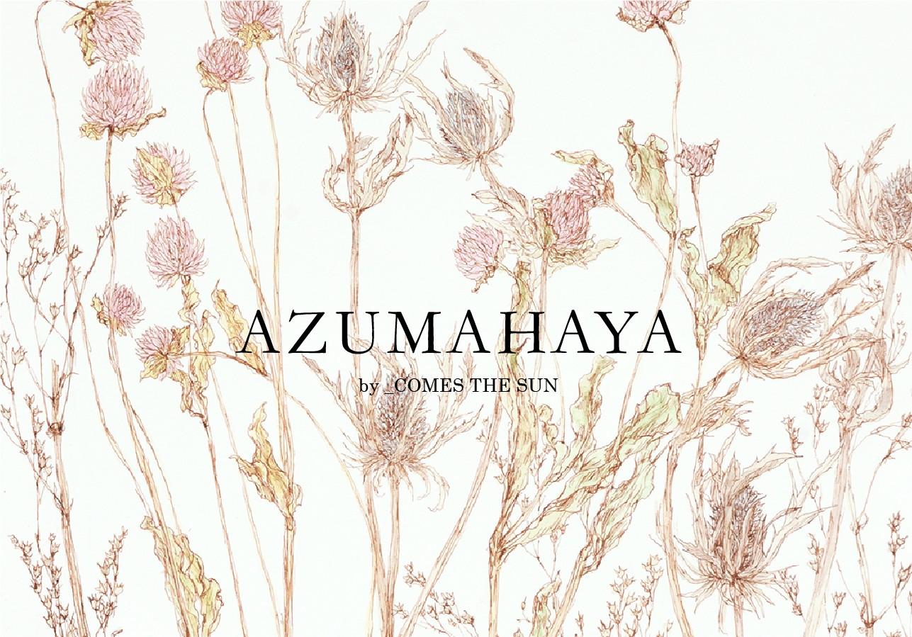 世界で一着のTシャツブランド AZUMAHAYA 展示受注販売会