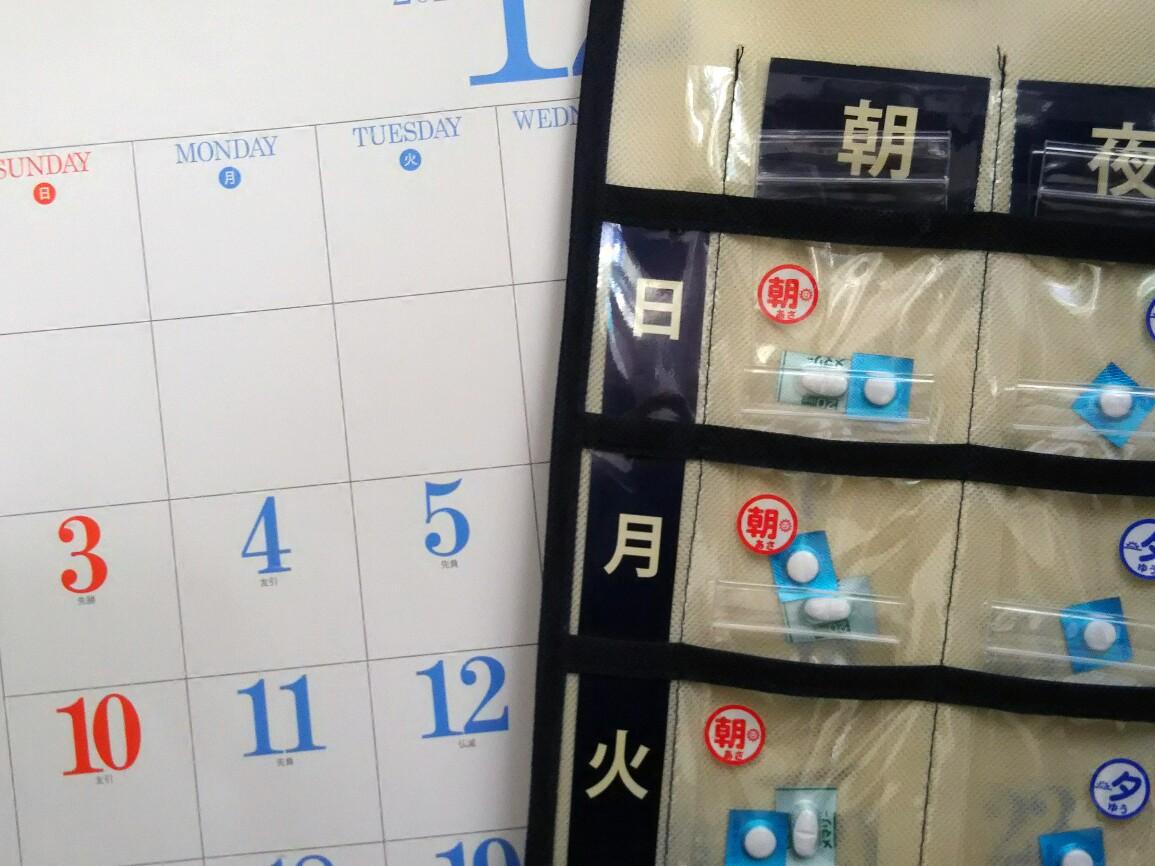 認知症になっても使いやすいカレンダーとは?