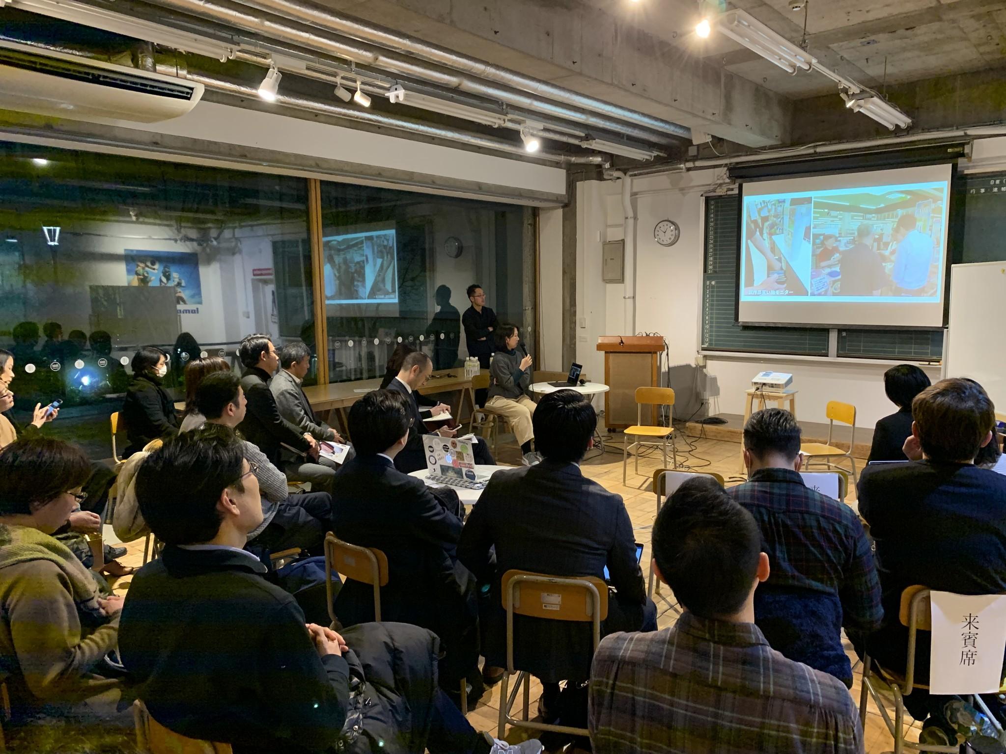 財布プロジェクト報告会 開催レポート