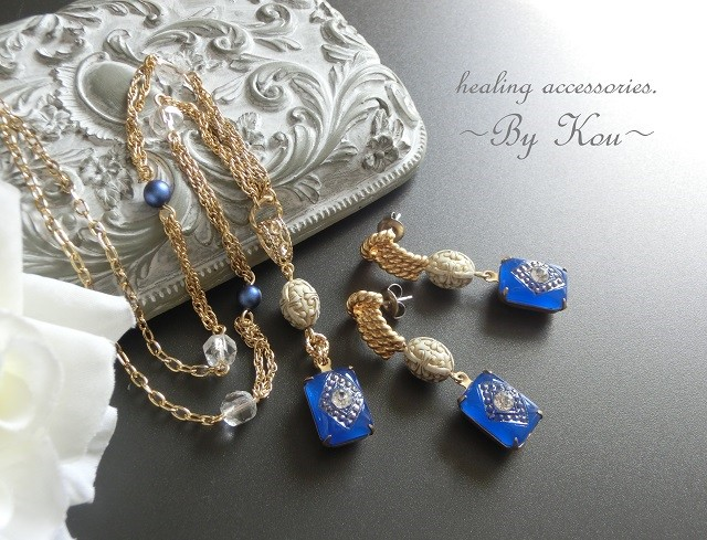 ◆新作更新のご案内◆ アールデコ調のブルーグラスが素敵なクラシカルアクセサリー**