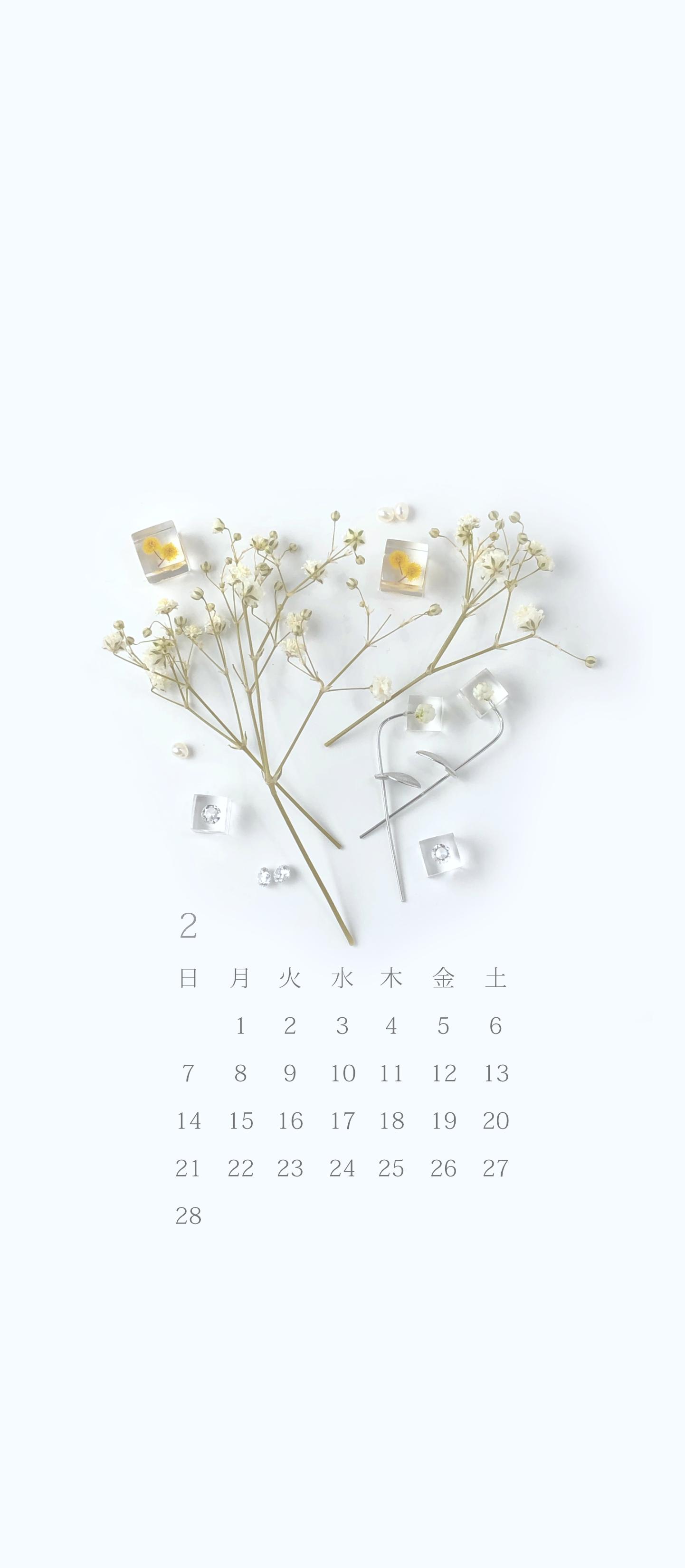 無料ロック画面カレンダー 「2月 冬と春のあいだ」