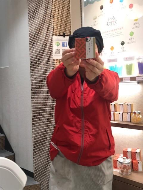 京都、寒くなってきました。