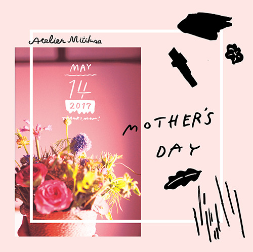 2017 Mother's Day -母の日-