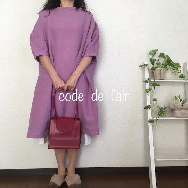 ラベンダーリネン100%ワンピースを春夏秋冬、着まわしを楽しむ。バルーンスカートで雰囲気も変わる!
