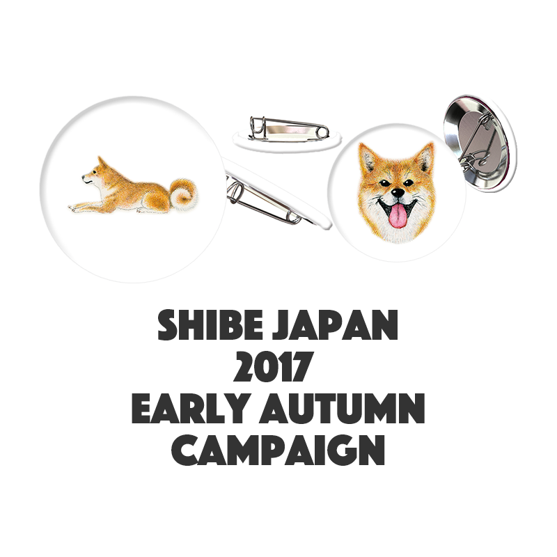 SHIBE JAPAN 2017  EARLY AUTUMN CAMPAIGN スタート