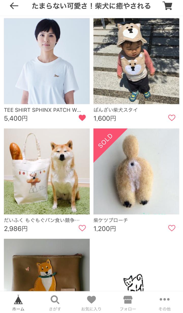 BASE アプリ 特集「たまらない可愛さ!柴犬に癒される」に掲載されました