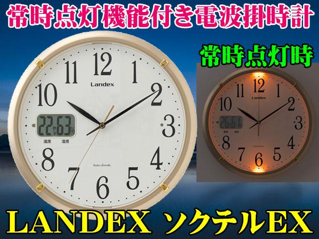 夜中に目が覚めて「アァ? 今何時だろ~?」って事有りますよね!部屋が暗くなると自動的に電気が付く時計
