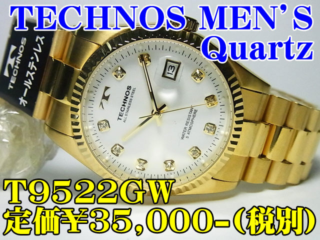 TECHNOS MEN'S Quartz T9522GW 定価¥35,000-(税別)