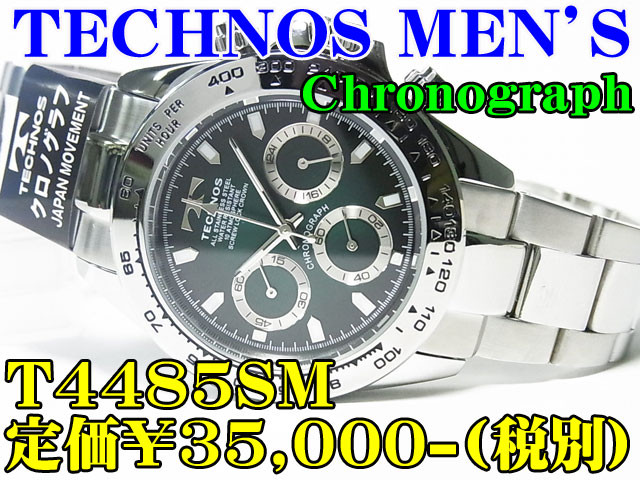 TECHNOS MEN'S Chronograph T4485SM 定価¥35,000-(税別)