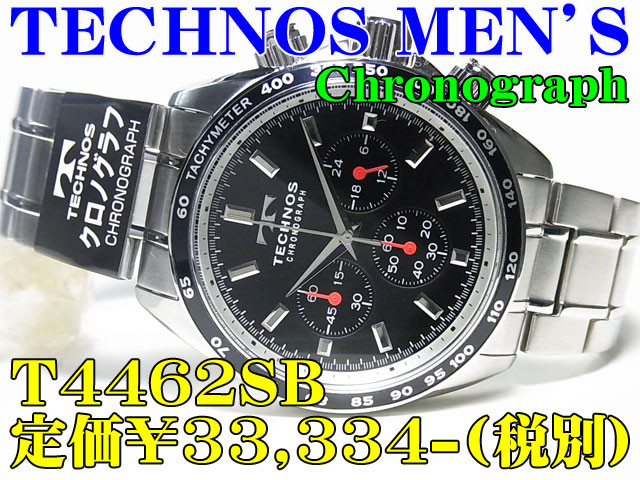 TECHNOS MEN'S Quartz Chronograph T4462SB 定価¥33,334