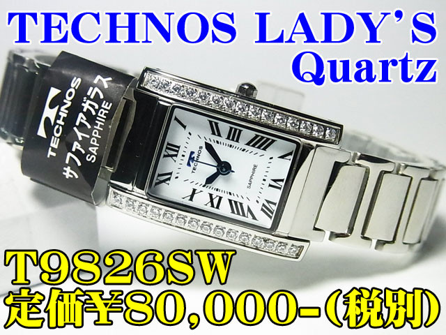 TECHNOS LADY'S Quartz T9826SW 定価¥80,000-(税別)