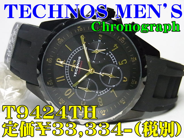TECHNOS MEN'S Chronograph T9424TH 定価¥33,334-(税別)