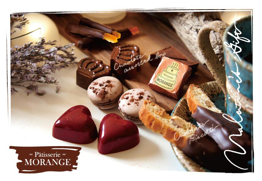 〜 バレンタインチョコレートをお届け 〜