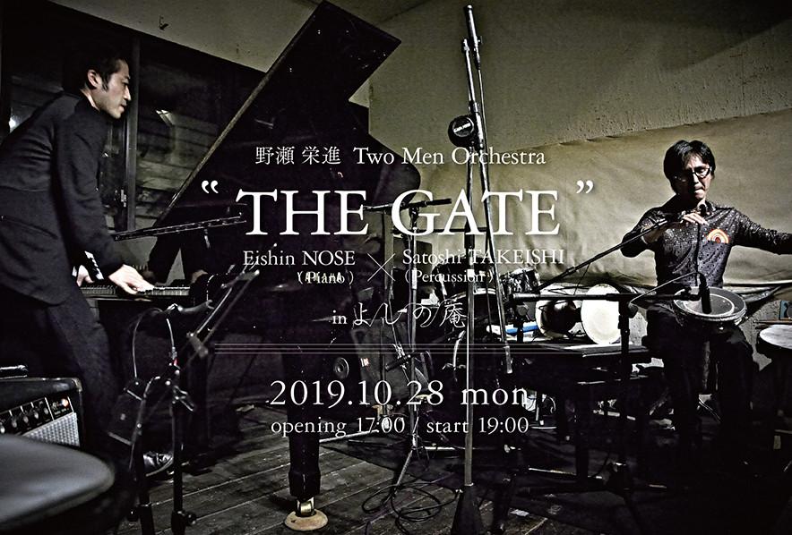 """THE GATE"" Live in よしの庵"