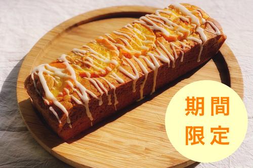 【5月限定❣】橘皮とveganチョコチップ