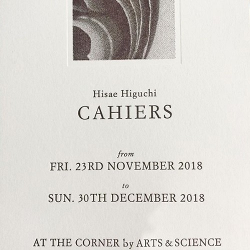 CAHIERS AT THE CORNER by ARTS & SCIENCE