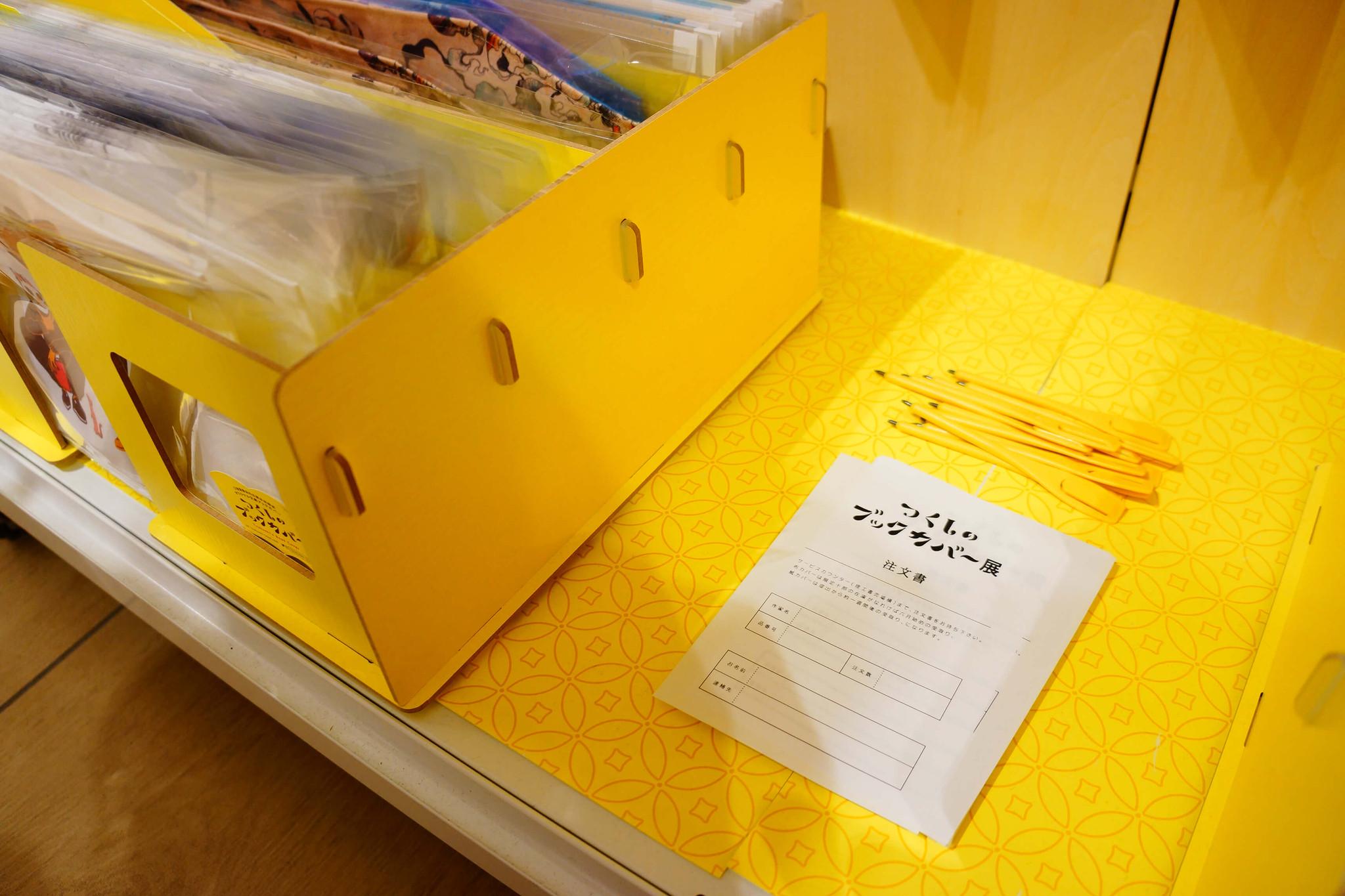 新作情報と布ブックカバー商品について