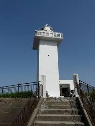 伊勢志摩の安乗崎灯台