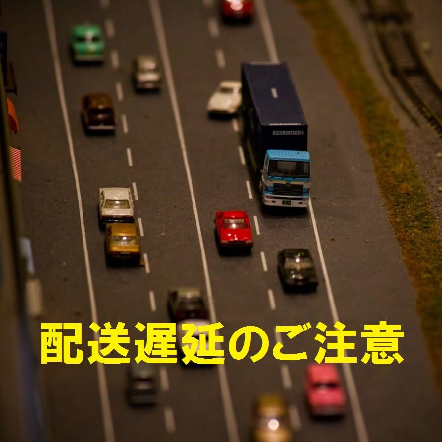 ※「G20サミット」中の配送遅延に関するご案内※