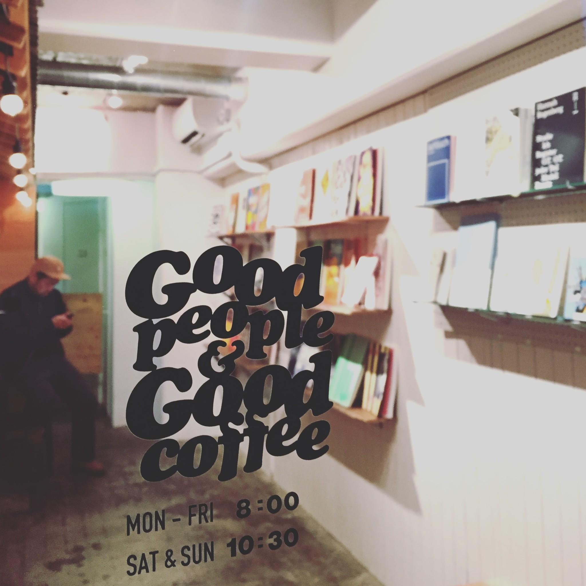 【1/27 START】Lubok Verlag at GPGC