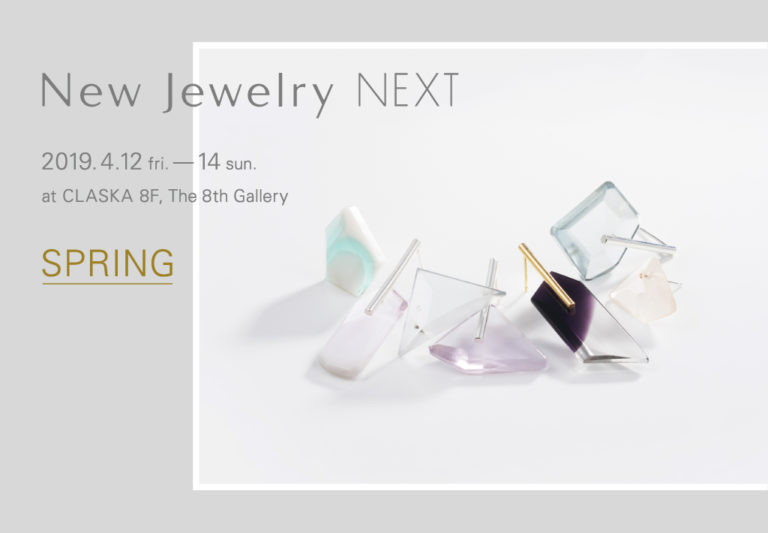 <EVENT> 4/12-14 New Jewelry NEXT – Spring