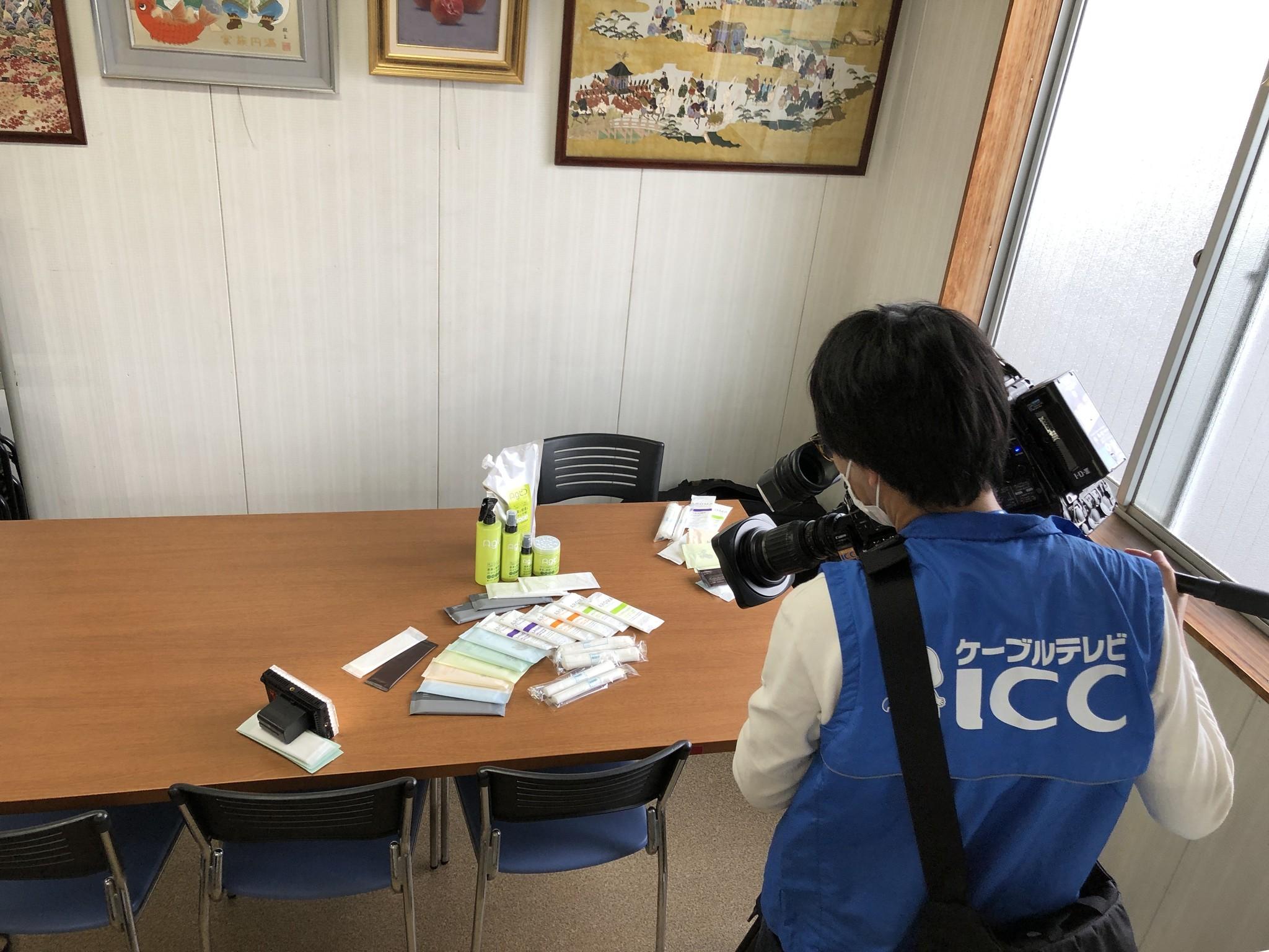 【プレスリリース】AGピコ・VBおしぼり ICC様より取材がありました!