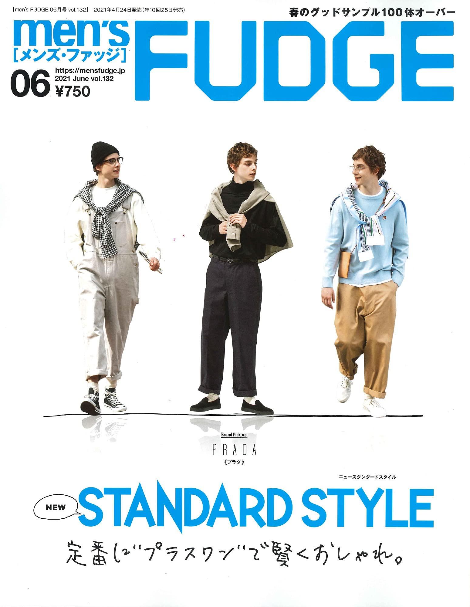 4/24(土)発売のmen's FUDGE 6月号に掲載していただきました。