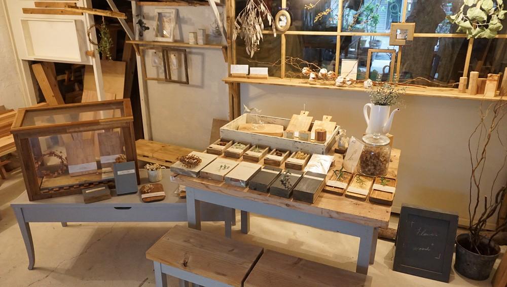 明日は木工アトリエ&大人のためのナチュラルインテリア雑貨店の付に一度のオープン日です【大阪住之江】