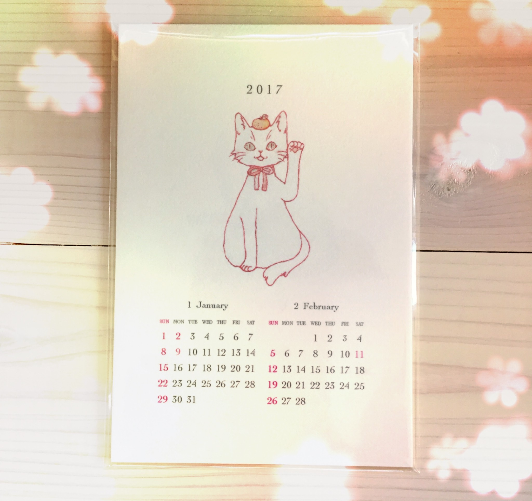 カレンダー発売開始〜