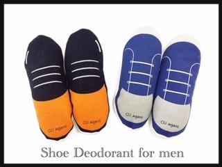 革靴&スニーカー型の靴の消臭剤★銅の力で防臭・水虫対策!