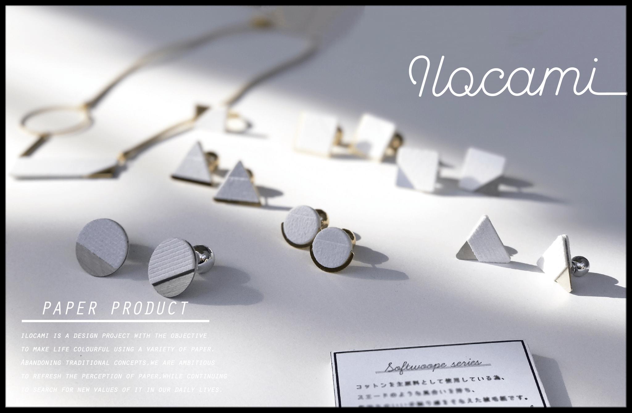 様々な紙から作られるpaper product『ilocami(イロカミ)』を大分から全国へ。