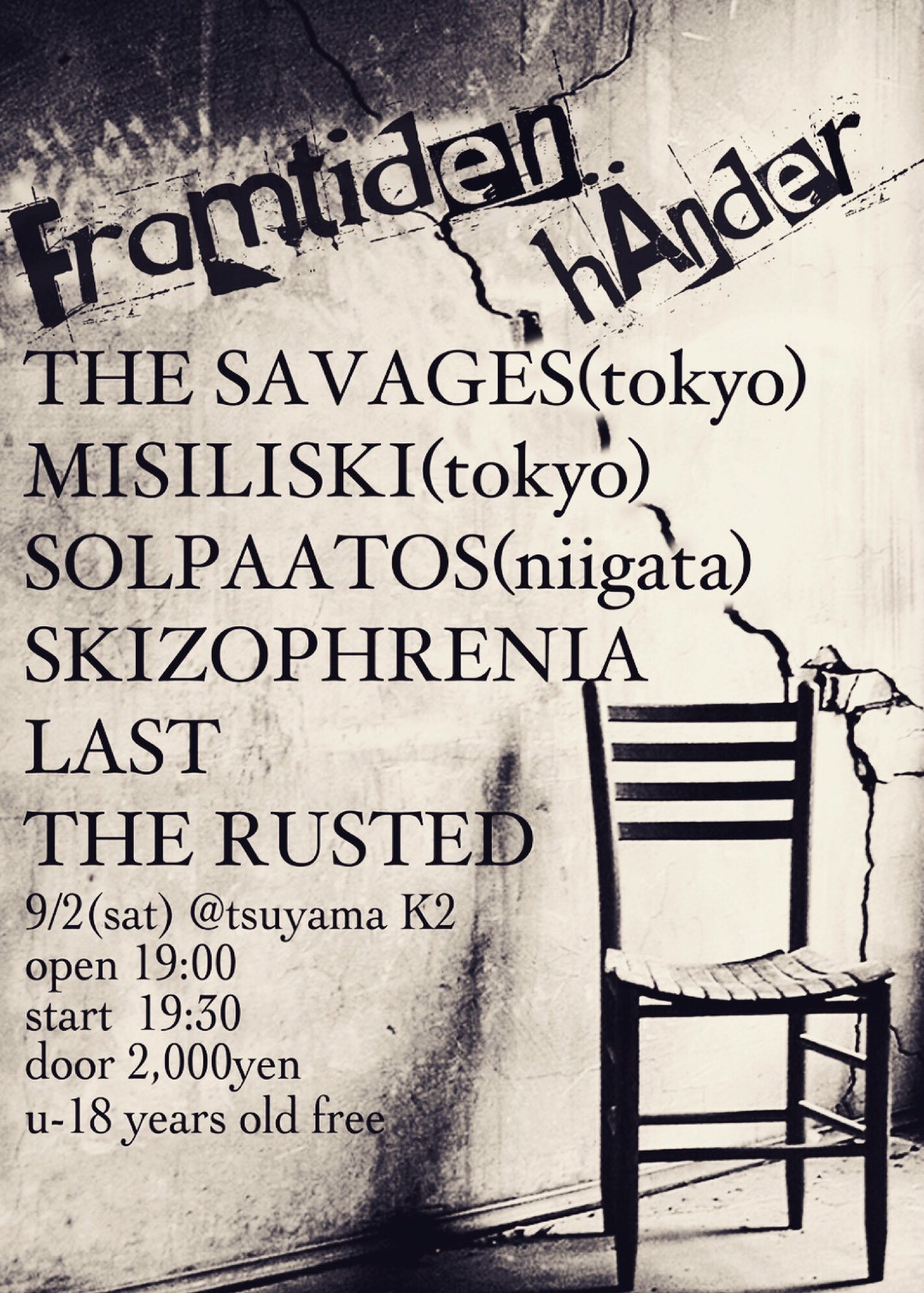THE RUSTED解散!