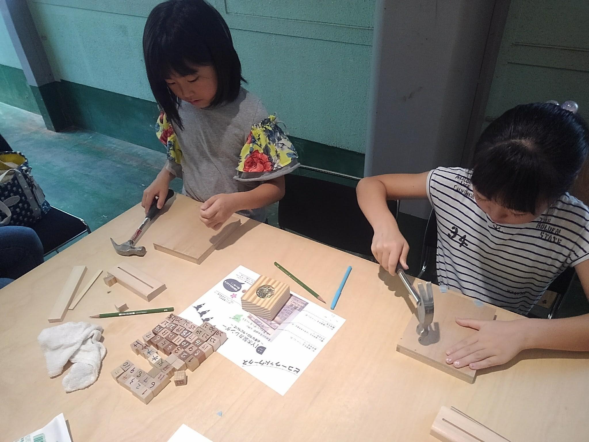 【イベント報告】木工教室&第4回ハーバリウム教室を開催しました!!
