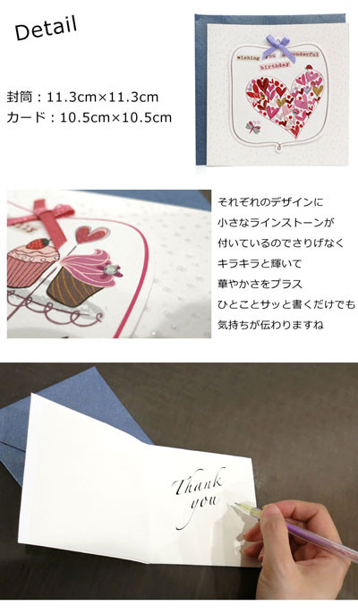 さっと書いてプレゼントに添えるだけ♪メッセージカード♪