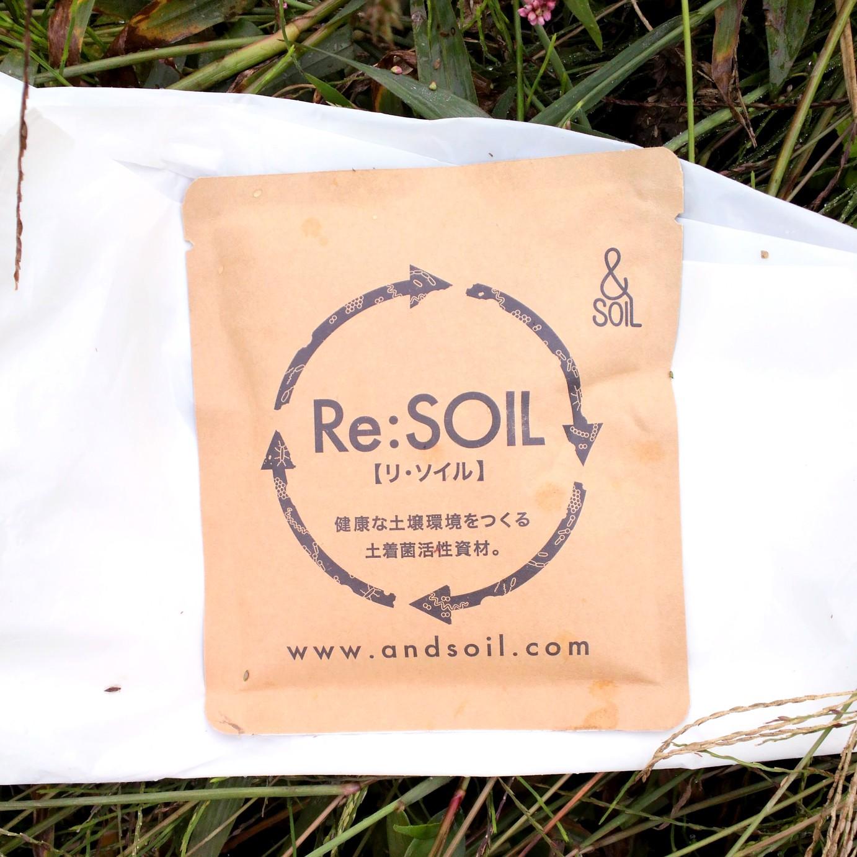 新しいことに挑戦☆Re:soil(リソイル)米!?