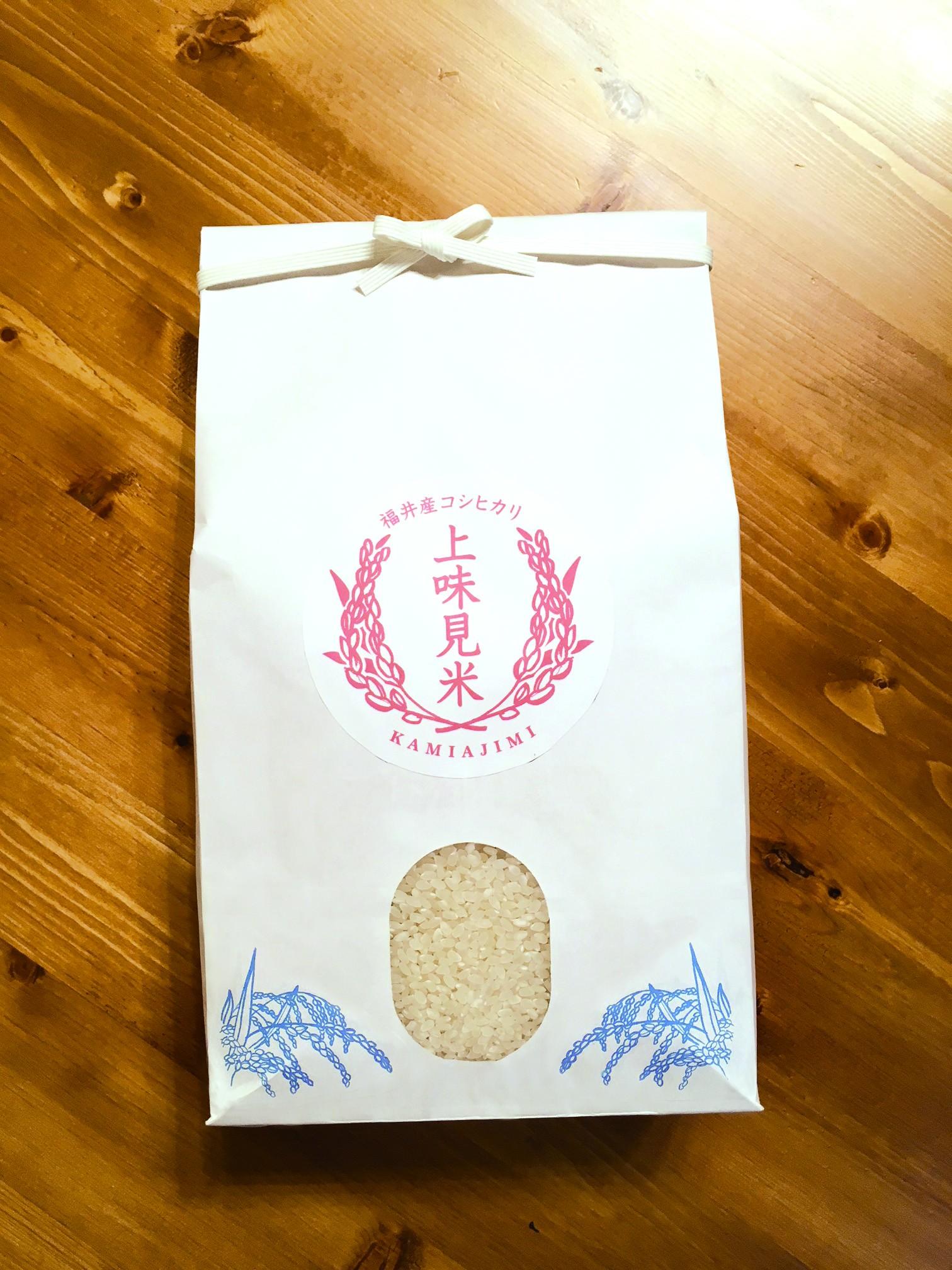 【オリジナルの米袋が完成★】新たな試みにドキドキ♪ハラハラ!
