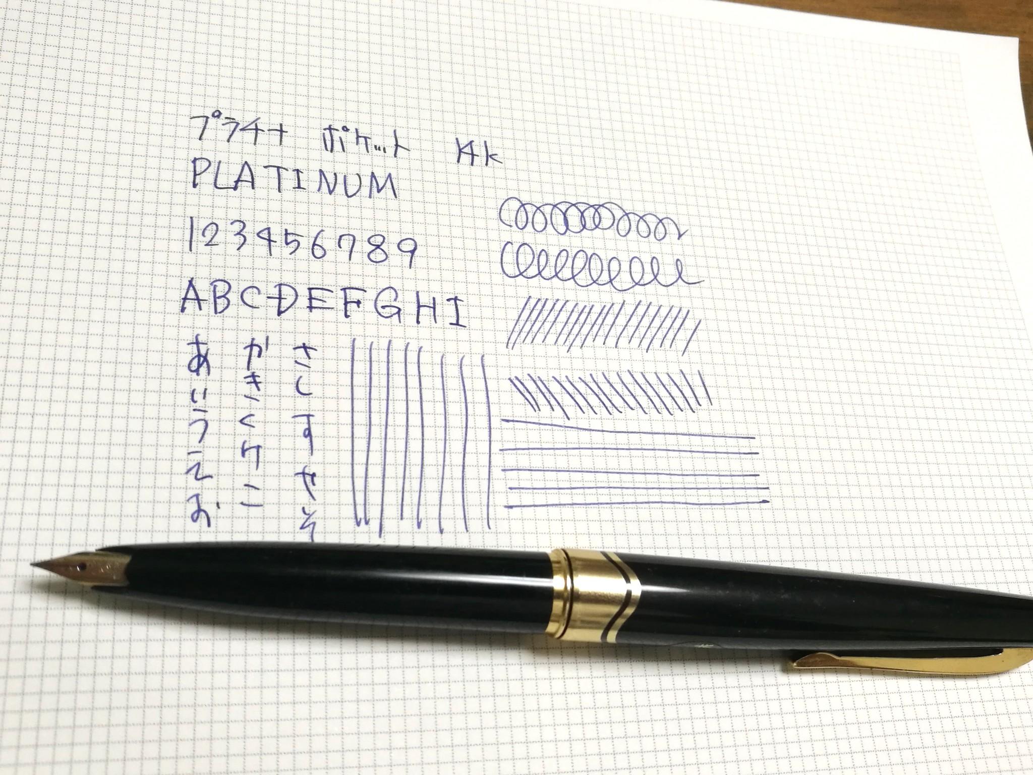 '70s プラチナ ポケット PLATINUM (細字) 14K     01432
