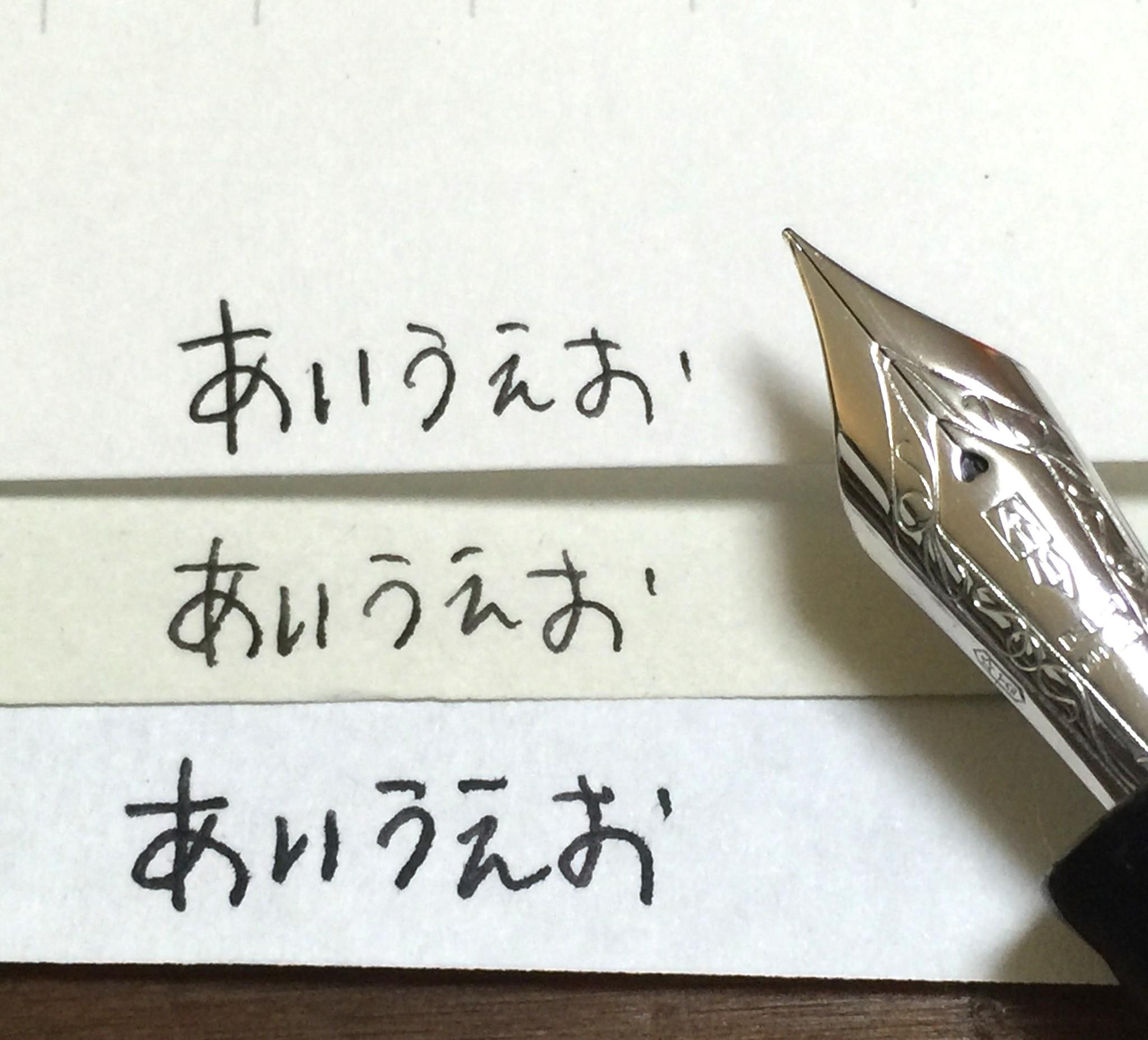 自分でできる万年筆の簡易診断【インクのにじみ編】