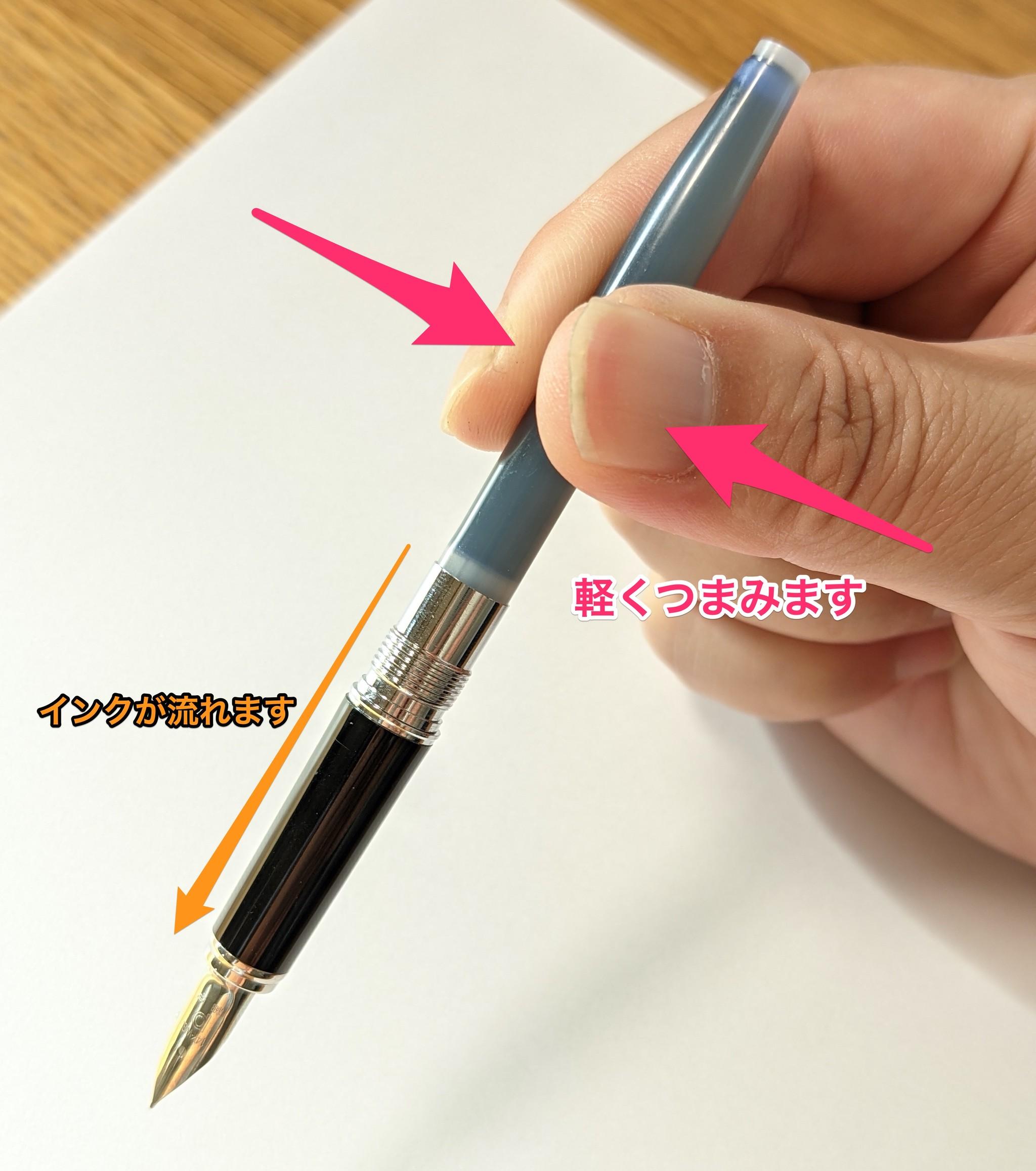 カートリッジ式万年筆について