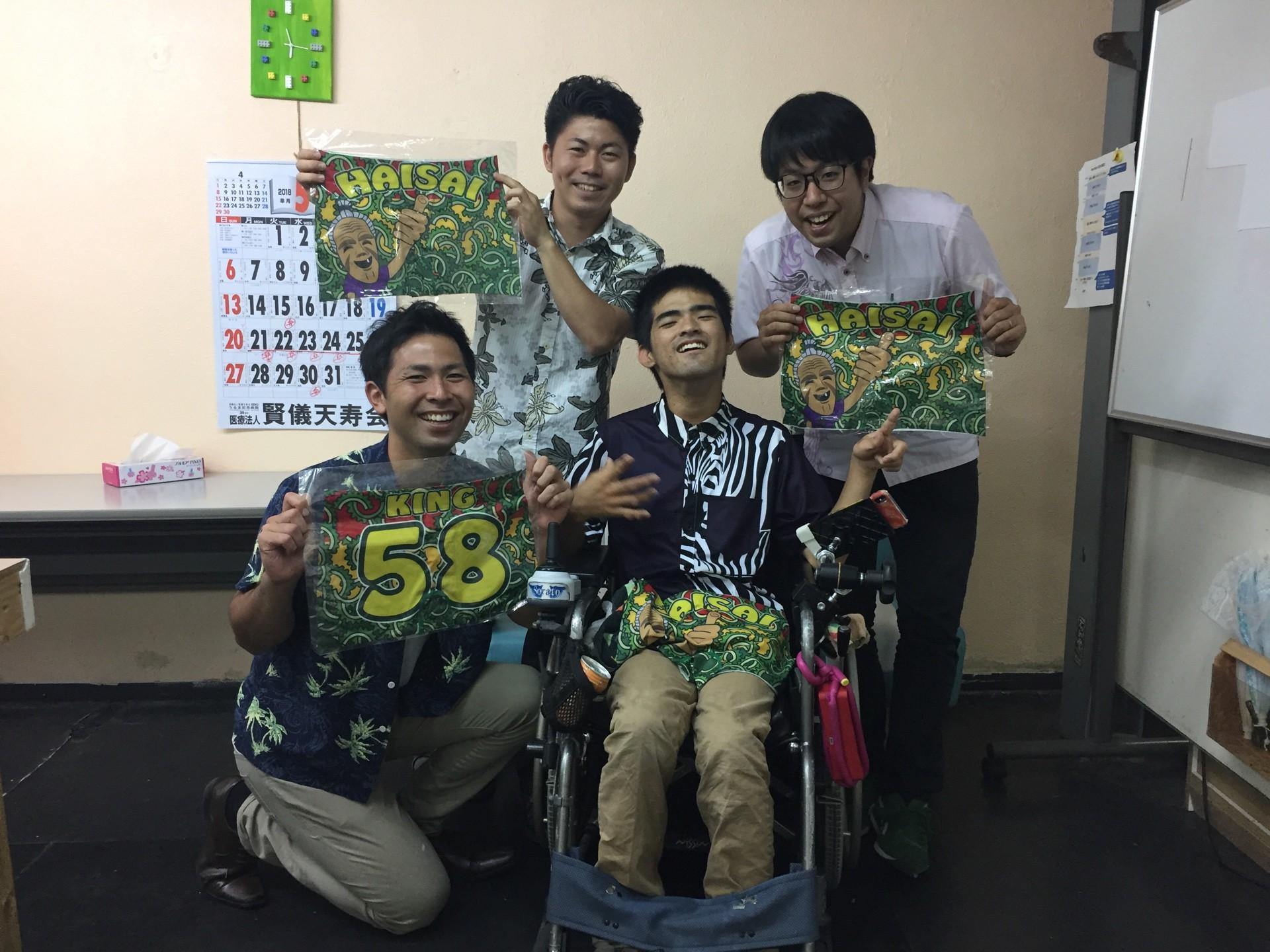 「ハイサイゴーヤーパンツ」琉球新報の記事に掲載されました
