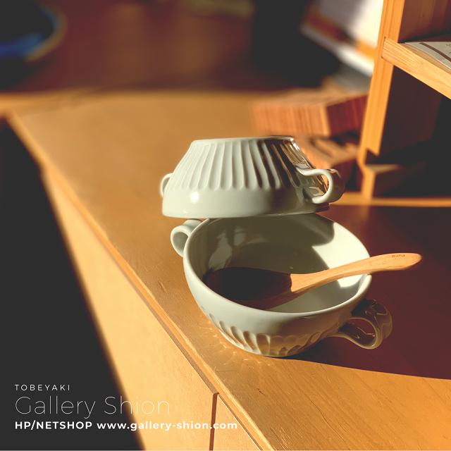 ひろき窯/両耳スープ碗