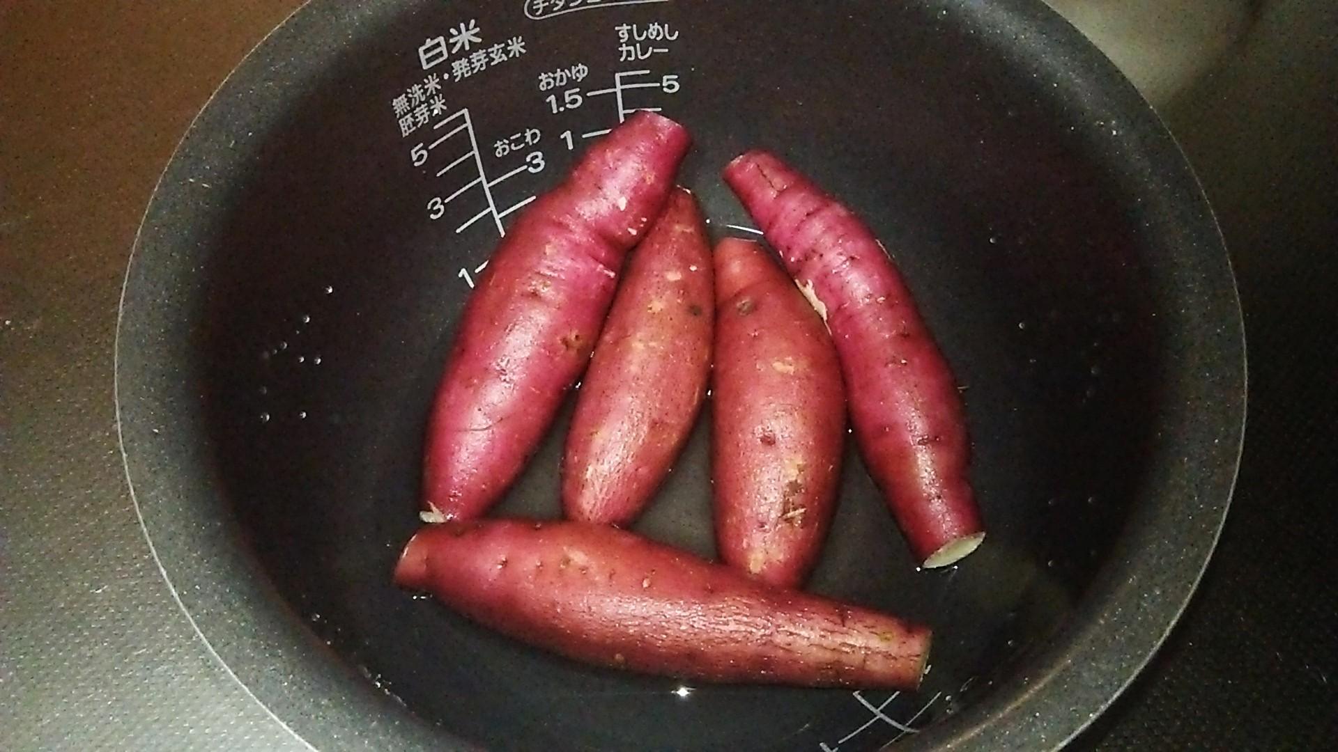 簡単!炊飯器で甘~い蒸かし芋