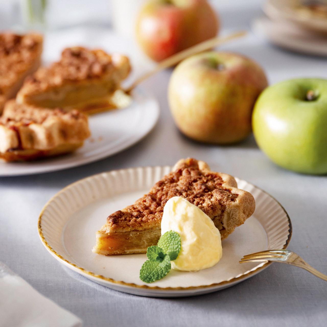 面倒なアップルパイを選んでいただき、ありがとうございます!