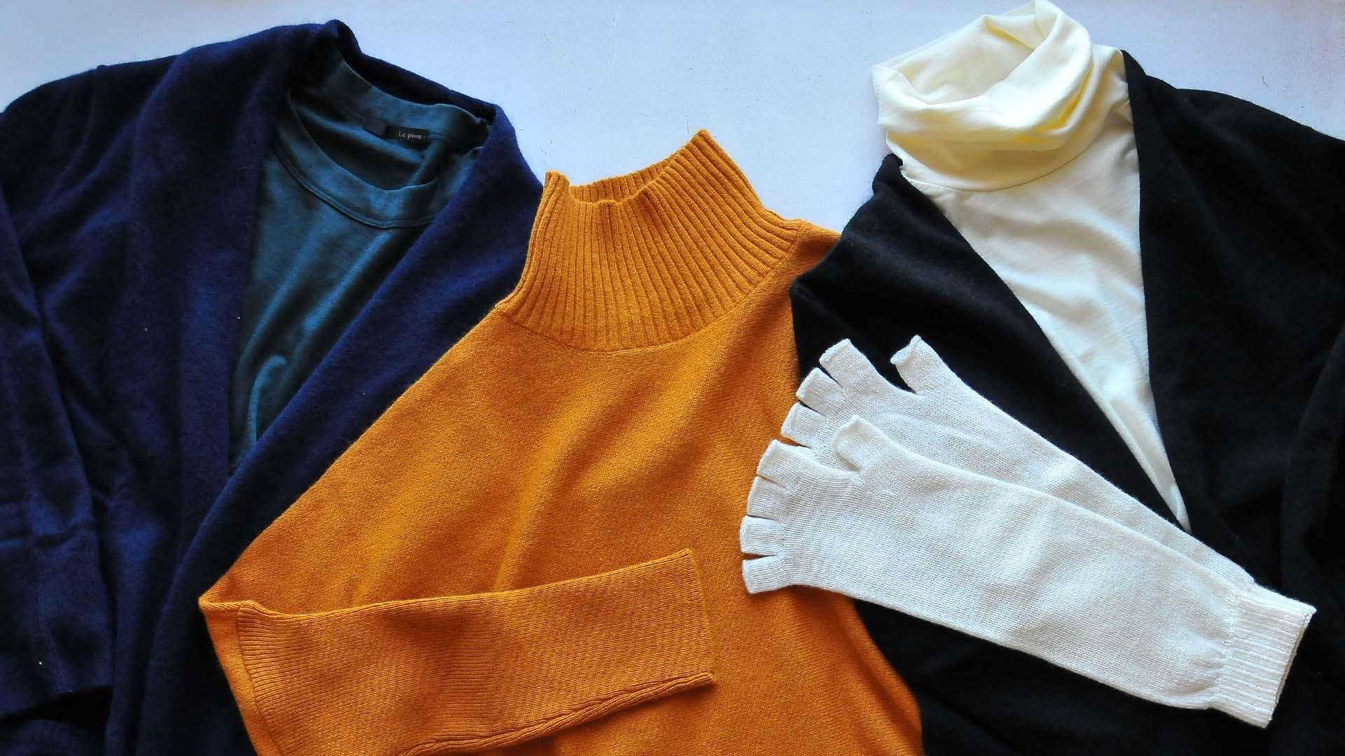 ル・ピボットの冬服