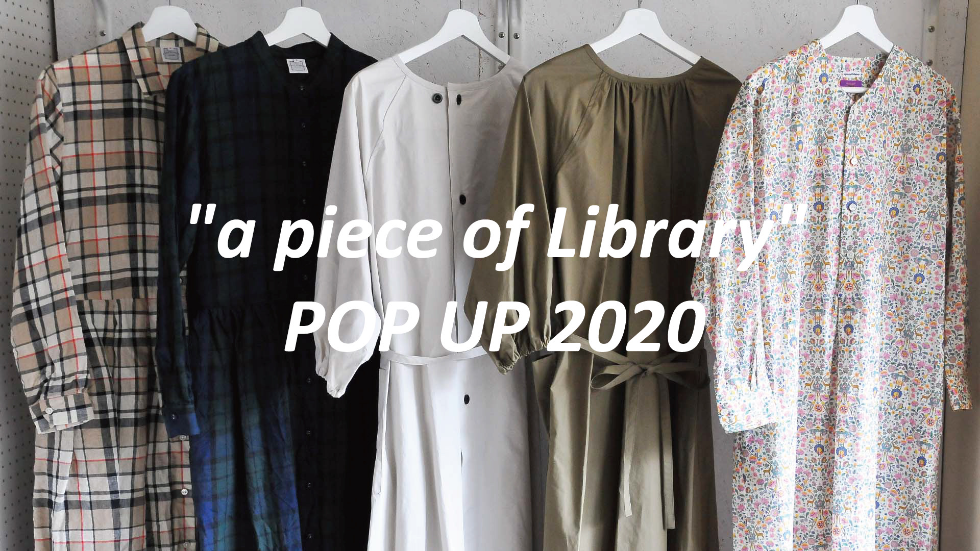 """""""a piece of Library"""" POP UP 2020"""