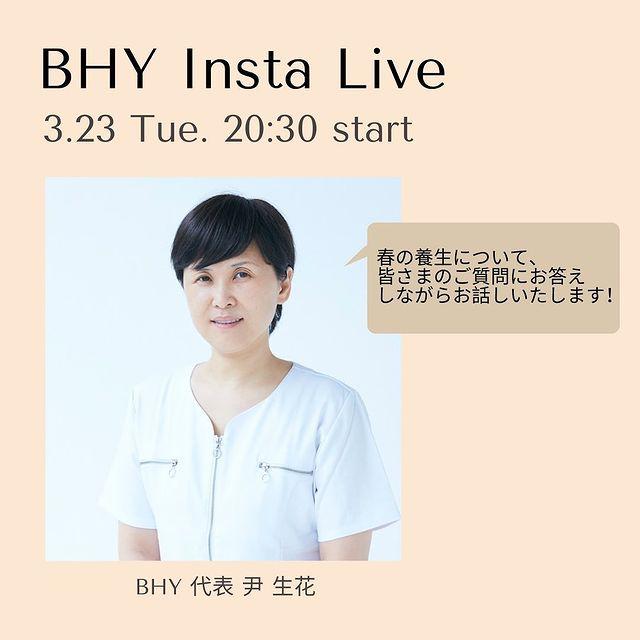 【BHYNEWS】インスタライブのお知らせ!本日3/23(火)20:30~