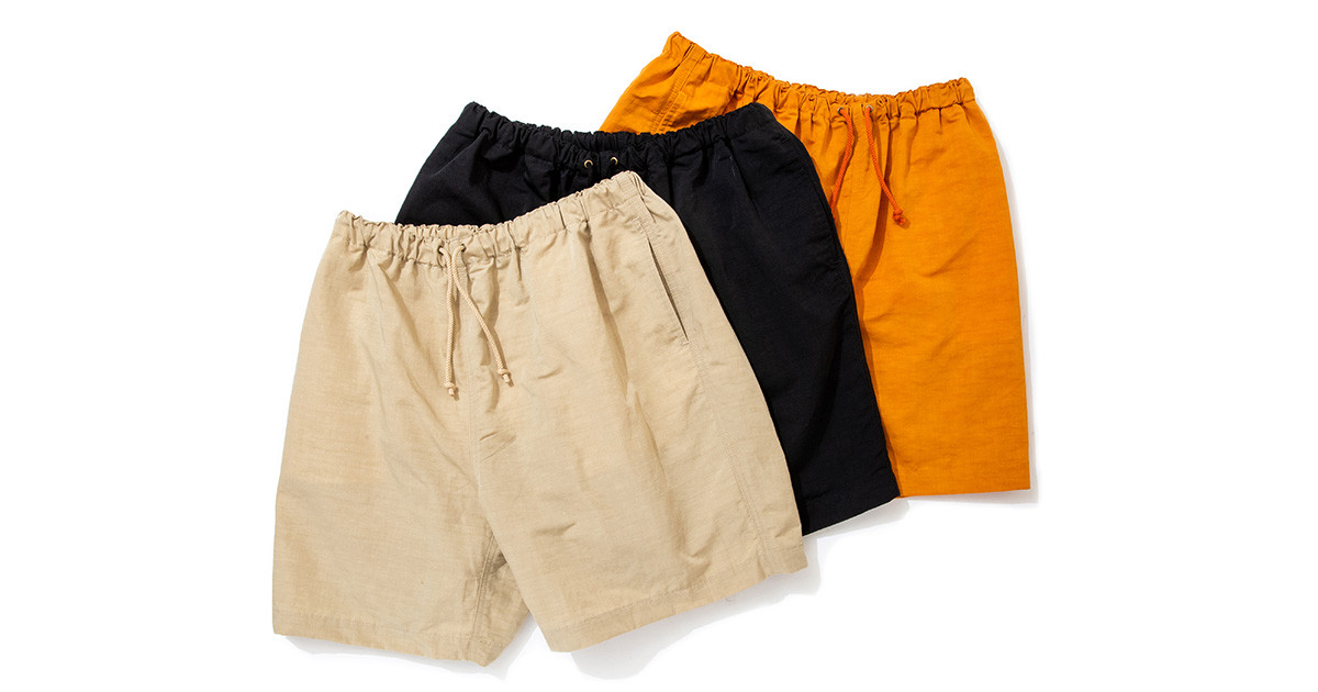 AOB Shorts - 3 Colors