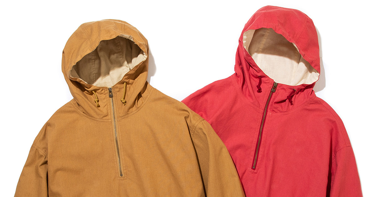 Easy Anorak - 2 Colors